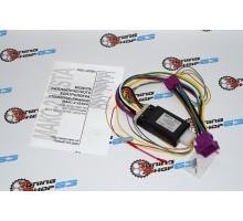 Модуль автоматического контроллера стеклоподъемников МАКС-2 Лада Веста