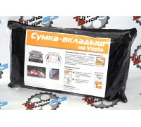 Органайзеры (сумки-вкладыши) багажника Лада Веста седан (комплект)